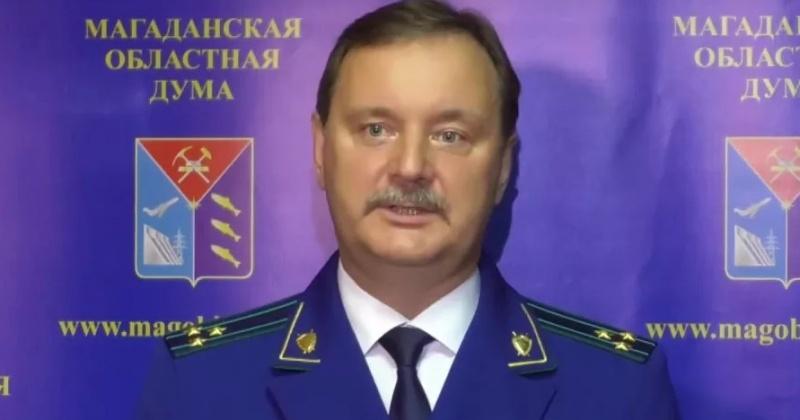 В Магадан едет новый прокурор