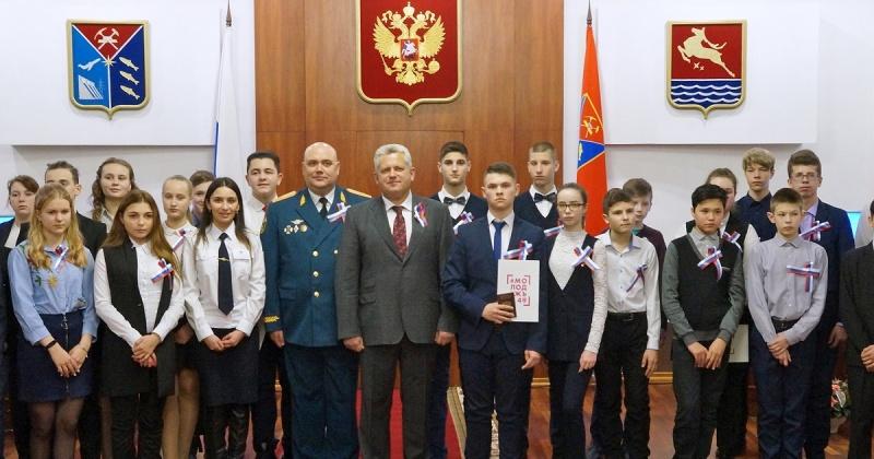 В региональном Правительстве прошла Всероссийская акция вручения паспортов «Мы – граждане России!»