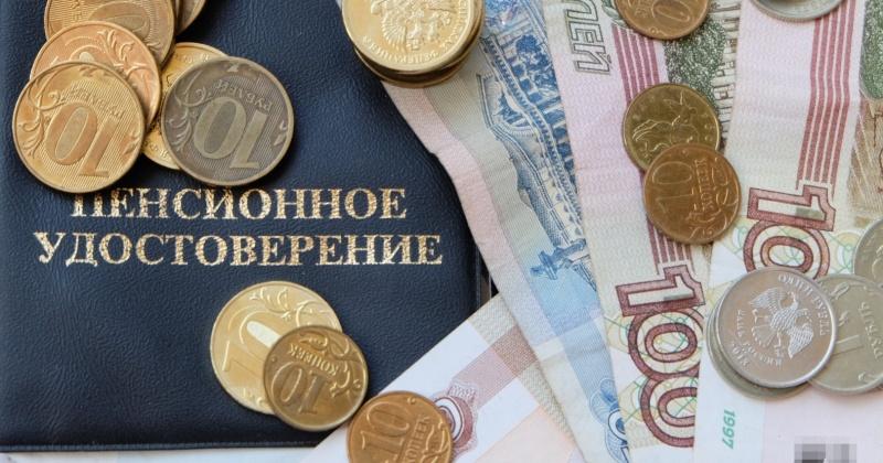 Накопительную часть пенсии заморозили до 2022 года