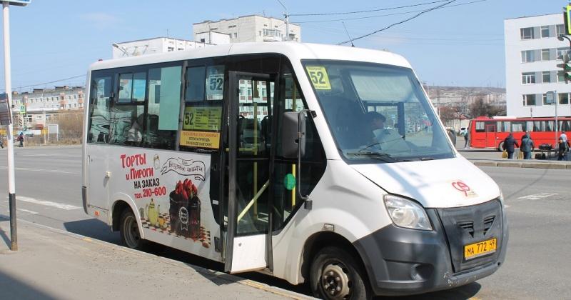 За автобусами в Магадане можно будет следить on-line