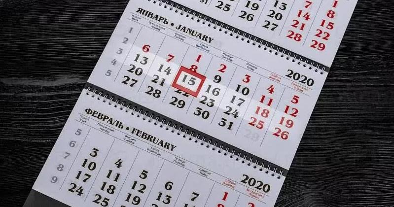 Россиян ждет восемь коротких рабочих недель в 2020 году