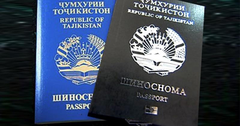Житель Республики Таджикистан осужден за незаконное пересечение государственной границы