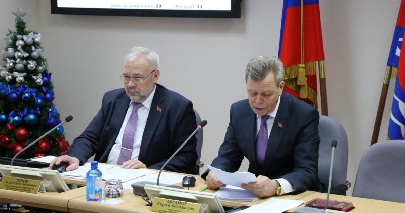 В следующем году расходы областного бюджета составят 38,5 млрд. рублей