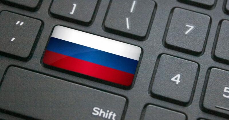 Названа дата учений по изоляции России от интернета