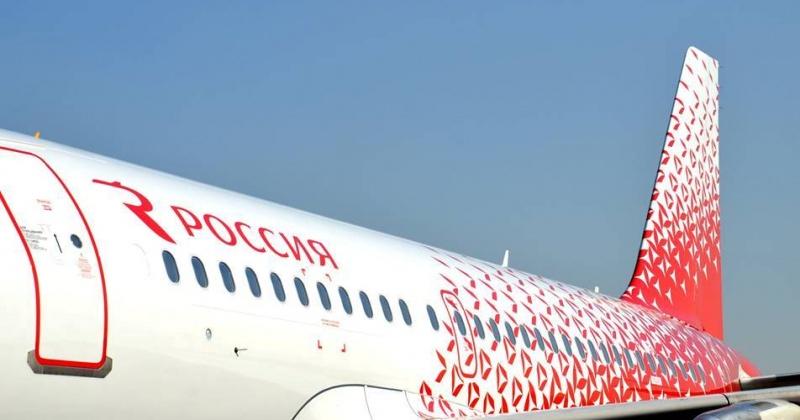 Аэрофлот открывает продажу авиабилетов по субсидируемым тарифам в Магадан