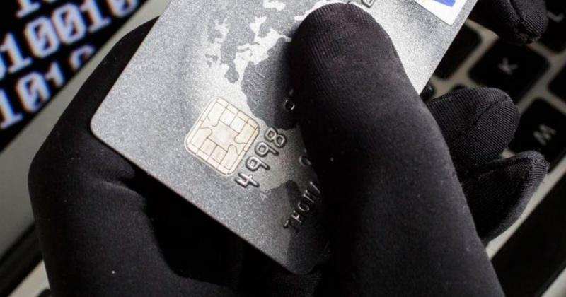 210 тыс. рублей похитил житель Магадана с банковской карты