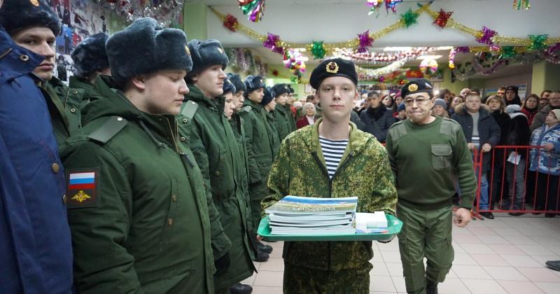 Торжественные проводы призывников прошли в военном спортивно-техническом центре «Подвиг» Магадана