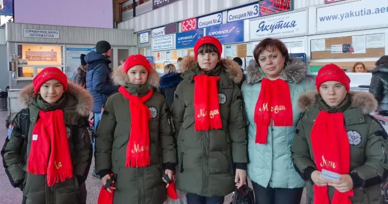 Четверо колымских школьников отправились на Новогоднюю ёлку Министерства просвещения России для детей-сирот