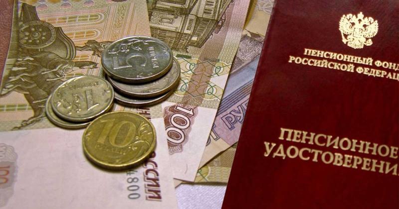Пенсию за январь 2020 года выплатят досрочно жителям Магадана