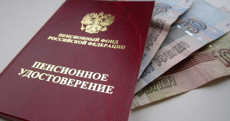 С 1 января 2020 года страховые пенсии жителям Магадана и Колымы  проиндексируют на 6,6%