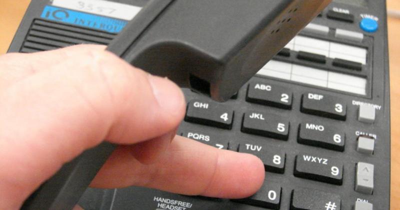 Телефоны Единых диспетчерских служб работаю в Магадане и в округах области