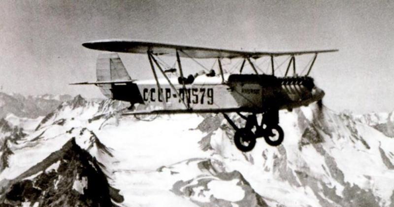 Первый вылет из бухты Нагаева в Магадане совершили летчики 85 лет назад