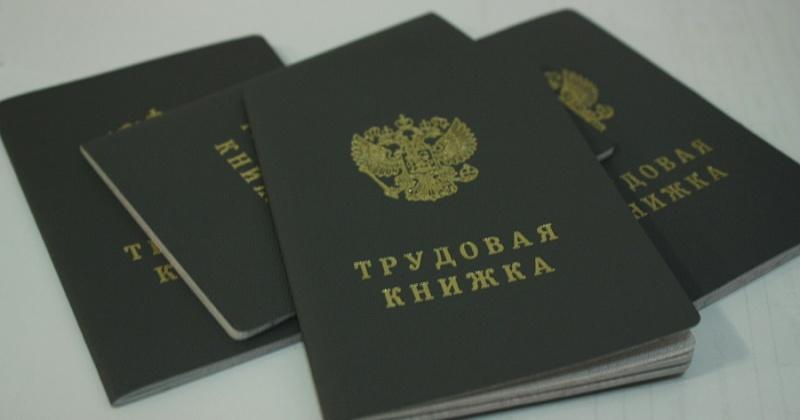 Прокуратура Ольского района помогла восстановить трудовые права работника