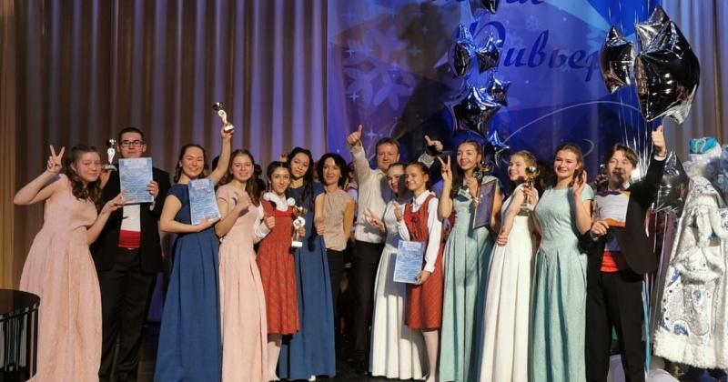 Воспитанники и преподаватели Детской хоровой школы Магадана – победители Международного конкурса «Зимняя Ривьера»