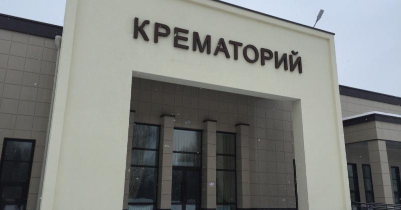 Минимальная стоимость услуг кремации в Магадане, по предварительным расчетам, составит около 14 тысяч рублей