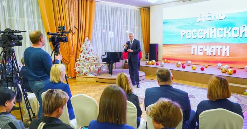 Губернатор Сергей Носов поздравил журналистов Магаданской области с профессиональным праздником