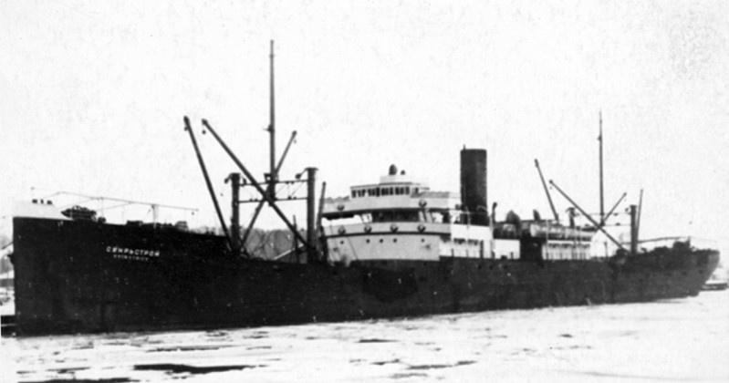 Северная оленеводческая экспедиции прибыла на пароходе «Свирьстрой» в Магадан 88 лет назад