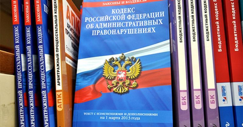За употребление подростками спиртного родителям придется выплатить штраф 1500 рублей