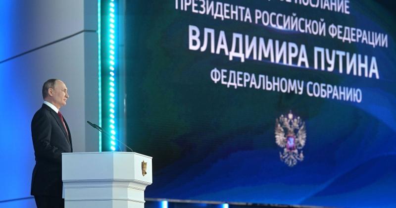 Сергей Носов: Сегодняшнее Послание Президента Федеральному Собранию уникальное. Все то, о чем он говорил, крайне важно для магаданцев, для любого жителя России