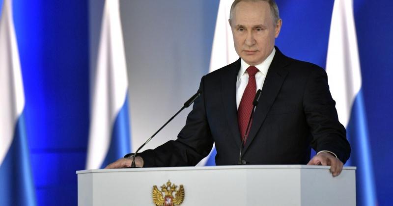 Президент страны призвал обеспечить высокие стандарты жизни по всей России