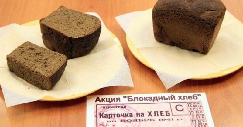 Акция «Блокадный хлеб» пройдет в Магадане