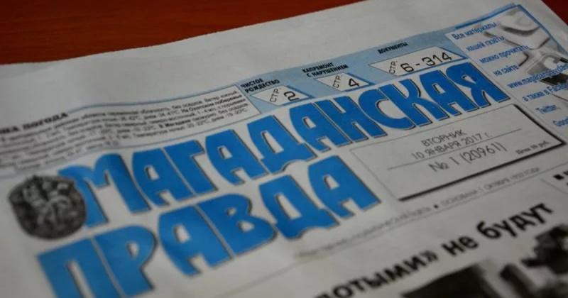 Колымские партийцы помогли ветеранам Магадана оформить подписку на региональную газету