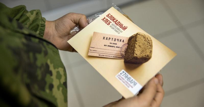 Несколько тысяч колымчан стали участниками всероссийской акции «Блокадный хлеб»