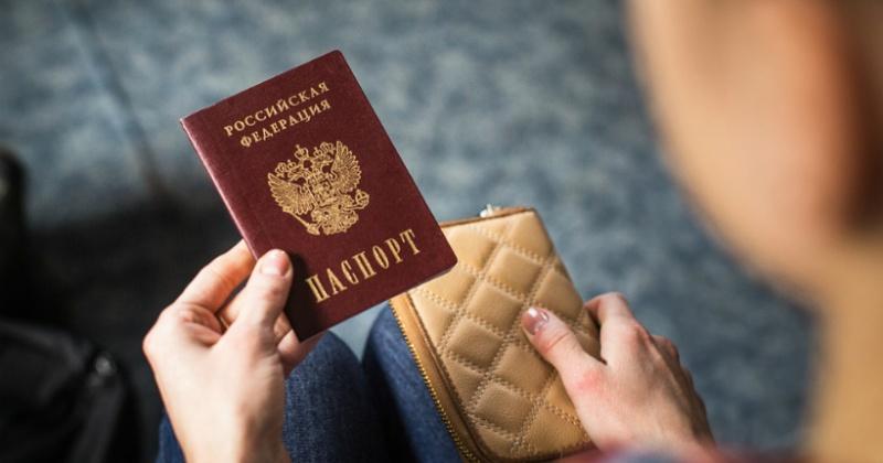 В МВД рассказали о новых паспортах россиян