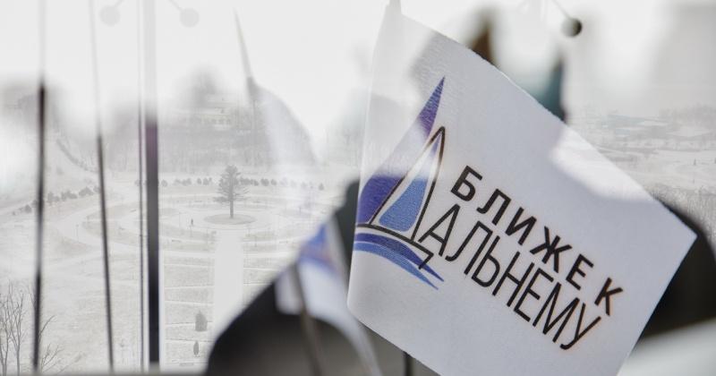 Колымские школьники и студенты примут участие в III Всероссийской олимпиаде «Ближе к Дальнему»