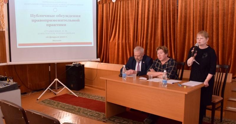 Представители Роздравнадзора и медицинских организаций обсудили в Магадане законодательные изменения