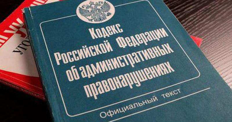 Россиянам запретят ходить голыми и писать на улицах, а также материться в лифтах и на крышах