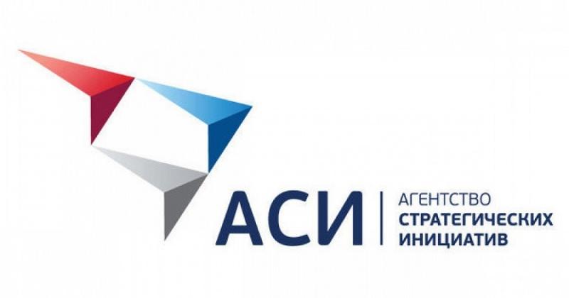Агентство стратегических инициатив приглашает колымчан к участию в отборе в региональные экспертные группы