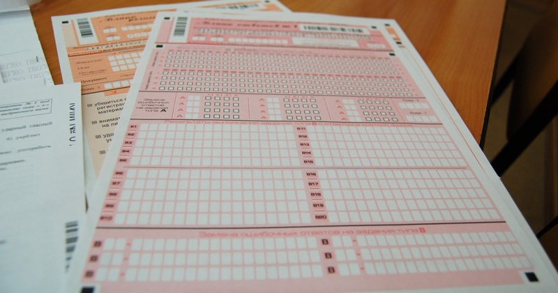 Когда стоит начать готовиться к ЕГЭ по математике? Как понять, что вашему ребенку нужна помощь репетитора?