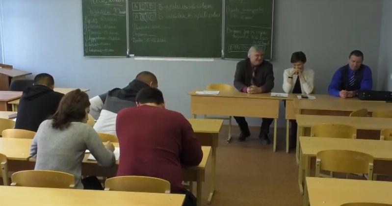 Экзамен по русскому языку для иностранцев провели в Магадане