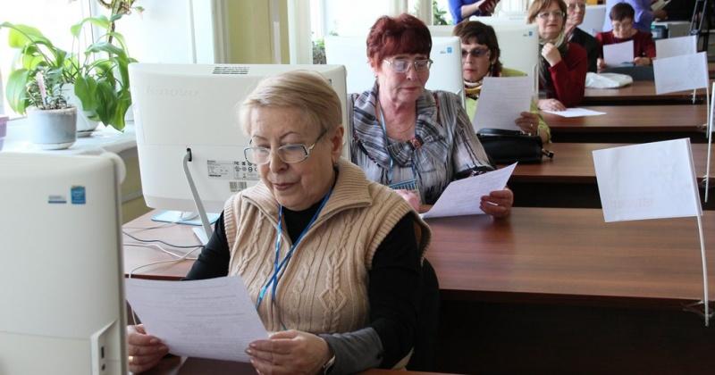 Банк России проведет в Магадане лекции по финансовой грамотности для колымских пенсионеров