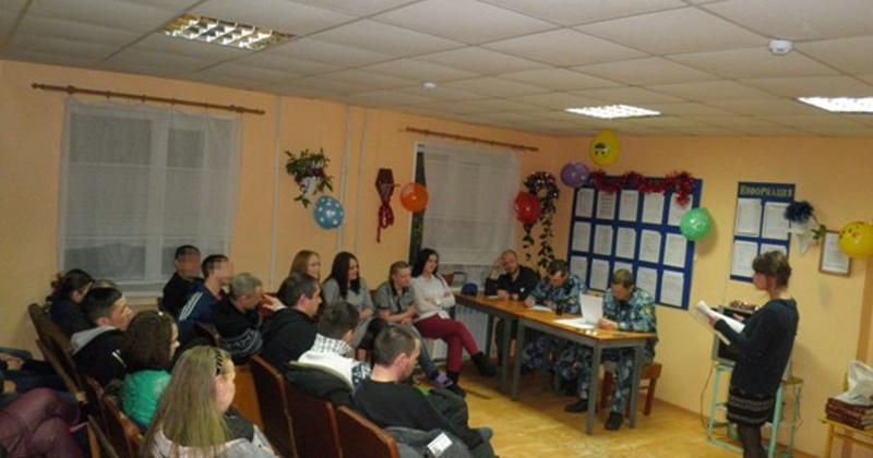 В колонии-поселении Магадана состоялся первый этап Всероссийского конкурса среди осуждённых женщин «А ну-ка, девушки»