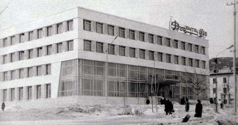 """Четырёхэтажный универсальный Дом бытовых услуг """"Заря"""" открылся в Магадане 47 лет назад"""