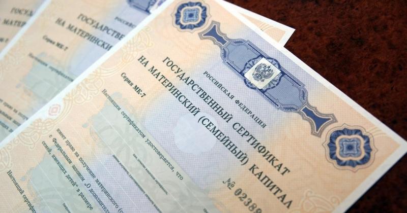 В России могут начать выдавать маткапитал мужчинам-усыновителям
