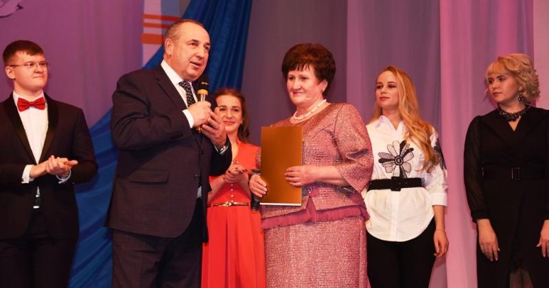 В Магадане стартовал 28-й городской конкурс «Педагог года - 2020»