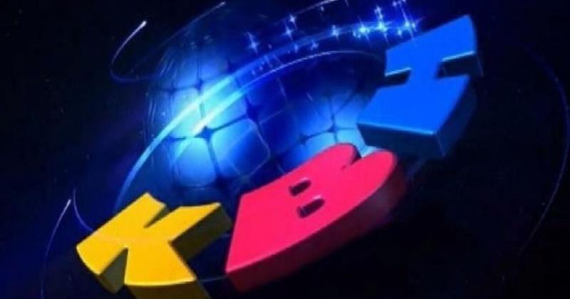 Шесть команд примут участие в Полуфинале Магаданской Лиги КВН