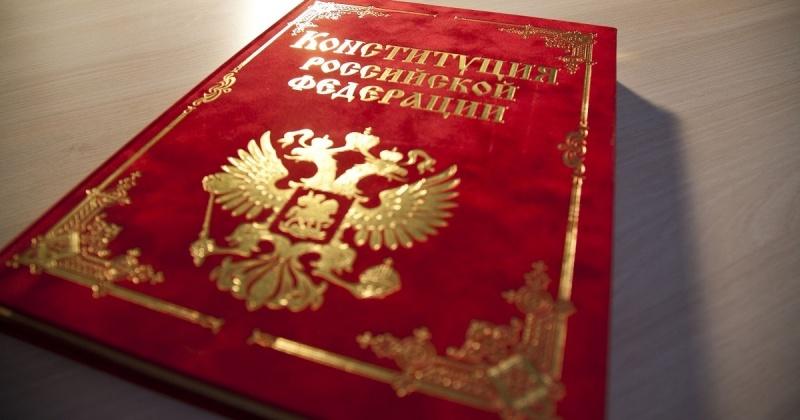 Вопрос защиты данных граждан могут внести в Конституцию России