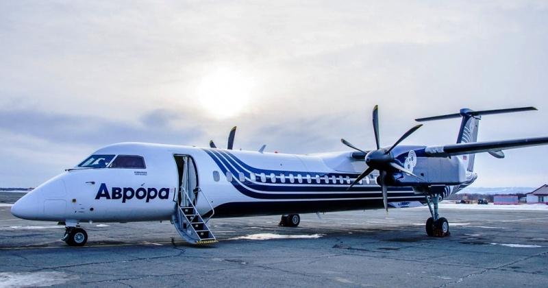 Авиакомпания «Аврора» изучает возможность полетов в Билибинский район из Магадана