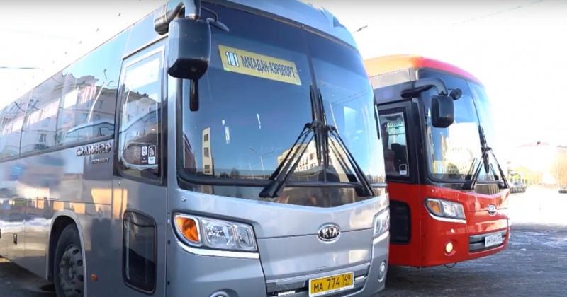 14 новых автобусов будут выполнять маршруты из Магадана в районы Колымы