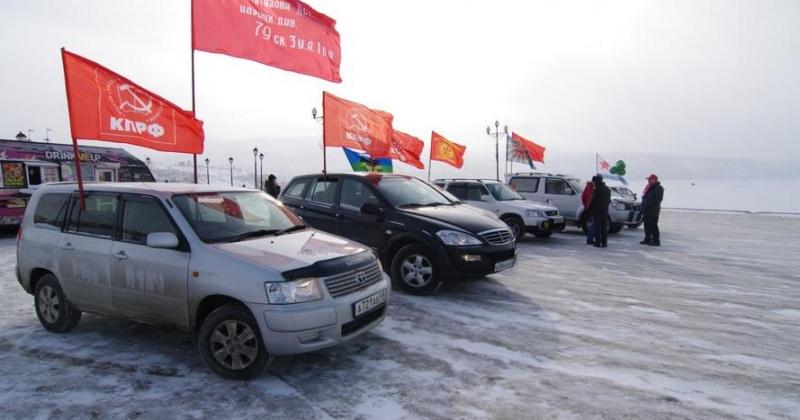 В Магадане коммунисты организовали автопробег к 102–й годовщине рождения Красной Армии