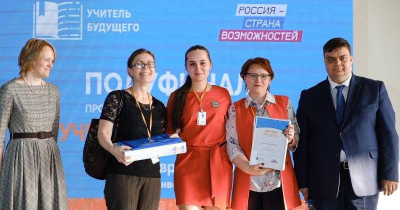 В финал конкурса «Учитель будущего» вышли две команды из Магадана