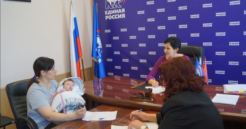 В Магаданской области работает «семейная приемная»