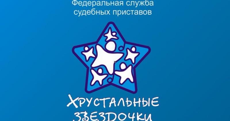 Конкурс юных дарований «Хрустальные звездочки» продолжается в Магадане