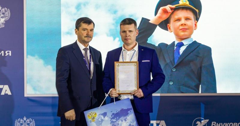 Магаданец Сергей Краевский вновь занял призовое место в фотоконкурсе Росавиации