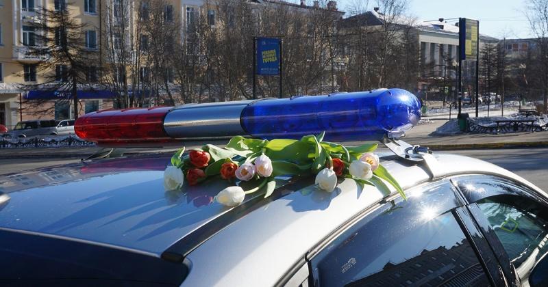 На Колыме стартует традиционная Всероссийская акция, инициированная МВД России, «8 Марта в каждый дом!»