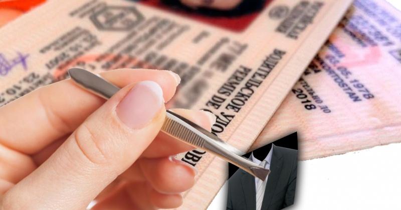 Водителей Магадана проверят на наличие водительского удостоверения